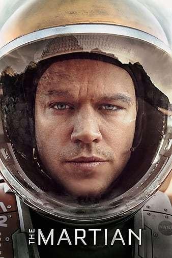 Marslı İndir 1080p Türkçe Dublaj TR-ENG 2015 BluRay Film