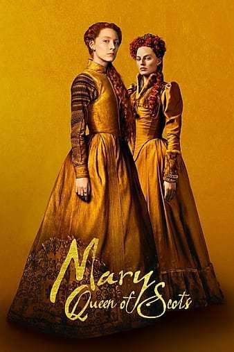 İskoçya Kraliçesi Mary İndir 720p-1080p Türkçe Dublaj TR-ENG 2018 Film