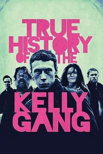 Kelly Çetesi'nin Gerçek Hikayesi İndir 720p-1080p Türkçe Altyazılı Film