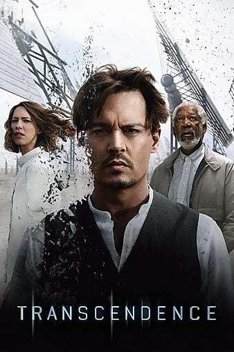 Transcendence İndir Evrim 720p-1080p Türkçe Dublaj TR-ENG 2014 Film