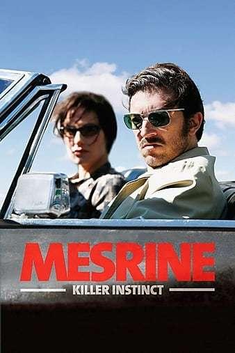 Ölümcül İçgüdü 1 İndir 720p-1080p Türkçe Dublaj TR-FRE 2008 Film
