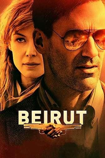 Beirut İndir 720p-1080p Türkçe Dublaj TR-ENG BluRay 2018 Film