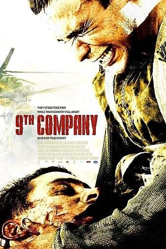 Dokuzuncu Bölük İndir 9 Rota 720p-1080p Türkçe Dublaj DUAL 2005 Film