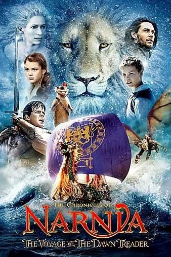 Narnia Günlükleri 3 İndir 720p-1080p Türkçe Dublaj TR-ENG 2010 Film