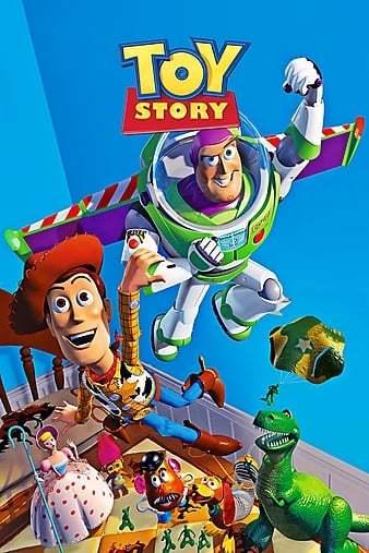 Oyuncak Hikayesi 1 İndir 720p-1080p Türkçe Dublaj TR-ENG 1995 Film
