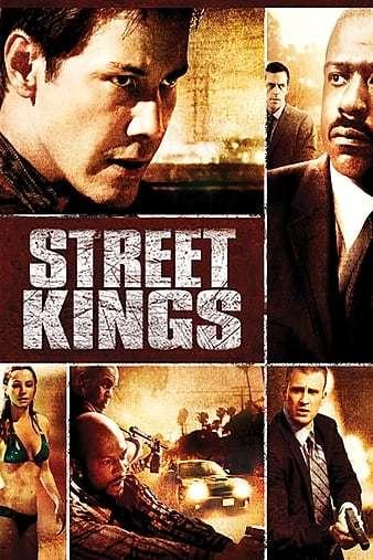 Sokağın Kralları İndir 720p-1080p Türkçe Dublaj TR-ENG 2008 Film