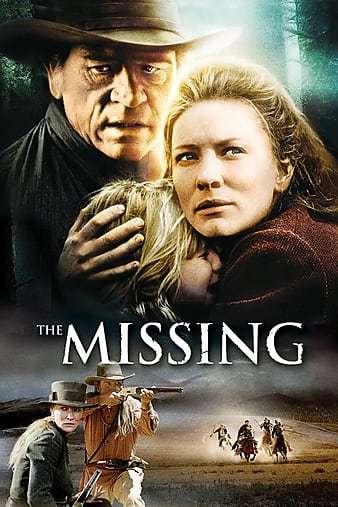 The Missing 2003 İndir 720p-1080p Türkçe Dublaj TR-ENG BluRay Film