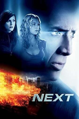 İleri 2007 İndir 720p-1080p Türkçe Dublaj Dual BluRay Film