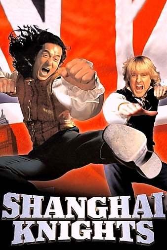 Şangay Şövalyeleri 2003 İndir 720p-1080p Türkçe Dublaj Dual BluRay Film