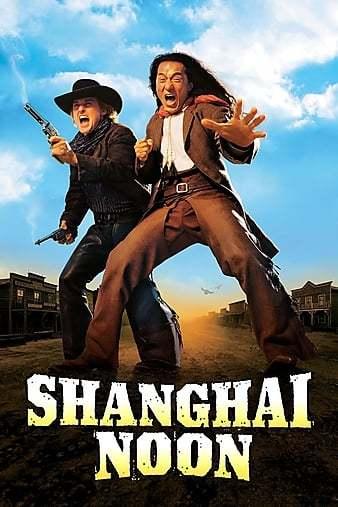 Şangaylı Kovboy 2000 İndir 720p-1080p Türkçe Dublaj Dual BluRay Film