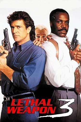 Cehennem Silahı 3 1992 İndir 720p-1080p Türkçe Dublaj Dual BluRay Film