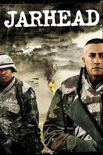 Kavanoz Kafa 2005 İndir 720p-1080p Türkçe Dublaj Dual BluRay Film