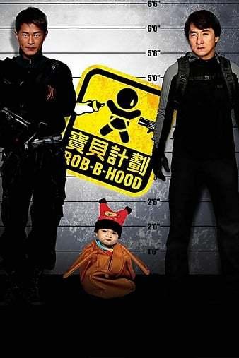 Şaşkın Hırsızlar 2006 İndir 720p-1080p Türkçe Dublaj Dual BluRay Film